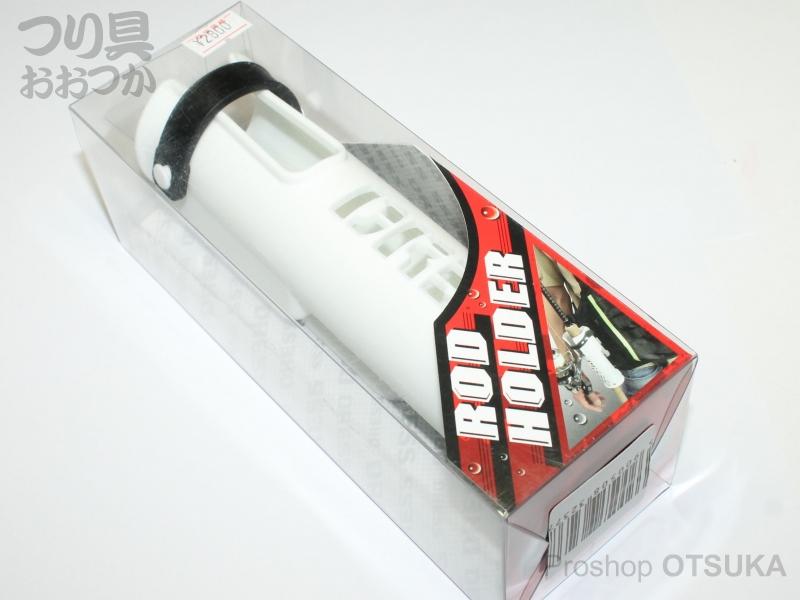 ドレス ロッドホルダー ロッドホルダー 全長190mm 幅60mm 内径42mm #ホワイト