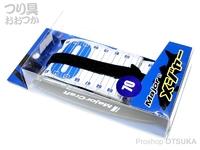 メジャークラフト メジャーのメジャー - MCMJ-70/BL #ブルー 70cm