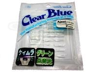 クリアブルー ワーム - アジール  #15-1 ケイムラホロスター サイズ2.0インチ
