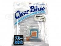 クリアブルー ワーム - アジール  #34 夜光虫 サイズ2.0インチ