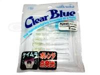 クリアブルー ワーム - アジール  #25 ミドリキンスター サイズ2.0インチ