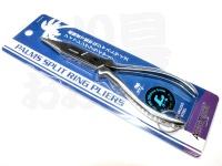 パームス パームス - スプリットリングプライヤー 対応リング#5~8 Lサイズ 190mm