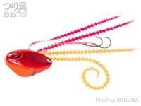 シーフロアコントロール ライダー - コンプリート #2 ベタオレンジレッド 80g ジャムフック 9号