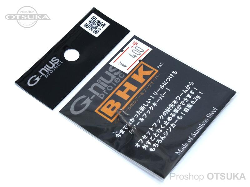 ジーニアスプロジェクト ルアー&フックキーパー BHK ステンレス製 ブラック