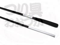 かちどき KACHIDOKI-S かちどき S - 18尺 #白段巻 全長5.4mX 自重98gX 継数5本