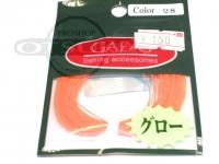 ガイア シリコンスカート -  #28 ホットオレンジグロー シリコンラバー