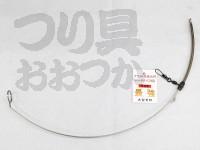 江藤スプリング製作所 フラット遊動天秤 -  ハードタイプ  65cm