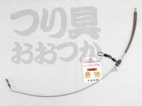 江藤スプリング製作所 フラット遊動天秤 -  ハードタイプ  55cm