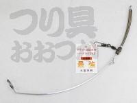 江藤スプリング製作所 フラット遊動天秤 -  ハードタイプ  45cm