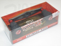 ZPI カーボンハンドル(ベイト) - パワーゲーム タイプS #レッド PG-TS92SH-R 92mm
