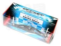 ZPI カーボンハンドル(ベイト) - オフセットハンドル #ガンメタ ダイワ92mm OS92D-GM