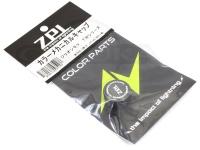 ZPI カラーメカニカルキャップ - MCD02 #ガンメタ MCD02-GM