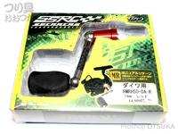 ZPI カーボンハンドル(スピニング) - スピニング用カーボンハンドル50mm # レッド RMRH50-DA
