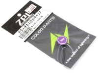 ZPI カラーメカニカルキャップ - MCD03 #パープル 重量1.9g