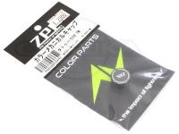 ZPI カラーメカニカルキャップ - MCD03 #ガンメタ 重量1.9g