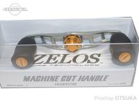 ZPI マシンカットハンドル - MCHB9278R #チタンシルバー/ゴールド 92mm 右巻用