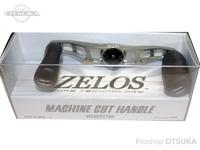 ZPI マシンカットハンドル - MCHB9278R #ガンメタル/ブラック 92mm 右巻用