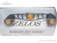 ZPI マシンカットハンドル - MCHB9278R #ガンメタル/ゴールド 92mm 右巻用