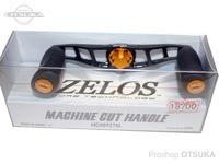 ZPI マシンカットハンドル - MCHB9278L #ブラック/ゴールド 92mm 左巻用