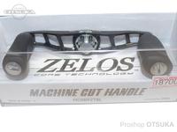 ZPI マシンカットハンドル - MCHB9278L #ブラック/チタンシルバー 92mm 左巻用