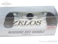 ZPI マシンカットハンドル - MCHB9278L #チランシルバー/ブラック 92mm 左巻用