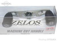 ZPI マシンカットハンドル - MCHB9278L #チタンシルバー/ガンメタル 92mm 左巻用