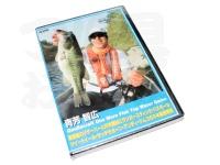 アルバン 青芳智広DVD - ガウラクラフト ワンモアフィッシュ - 57分