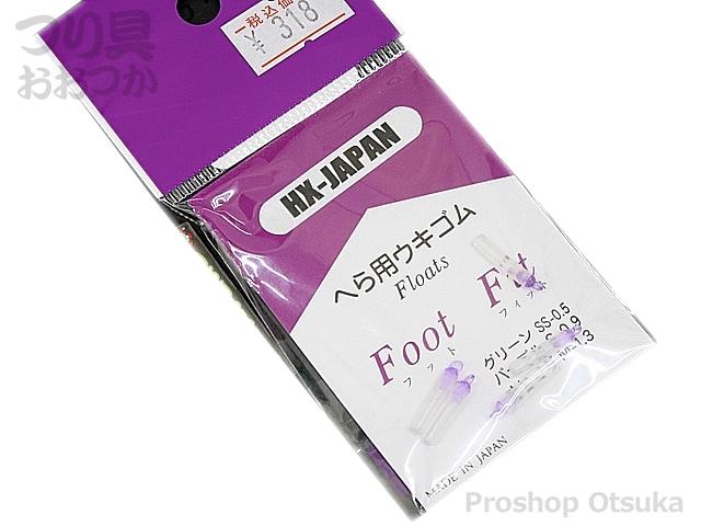 忠相HX-JAPAN フットフィット へら用ウキゴム S-0.9 #パープル
