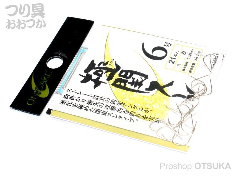 ハヤブサ 鬼がけ 極関スレ 6号 #白