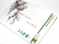 フロントラインプロダクション 山本大輔 DVD - 前人未到のサイトフィッシング ハンティングタイム2下巻  DVD 95分