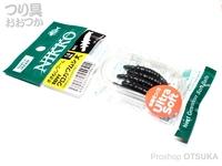 ニッコー化成 ダッピー - クロカワムシ #941 ブラック サイズ大