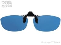 ツーシーム ハネ上げ式 クリップ偏光 - CPR-01 # ブルー(ミラー)