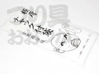 OSK チャック付き袋 -  #クリアー サイズ中 600×500×0.1mm