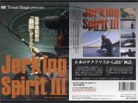 釣り東北社 DVD - ジャーキングスピリットIII - 80分