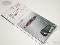 カラーズインターナショナル ドライブ オプションノブキット - シリコンフィットノブ #レッド ドライブハンドル シマノAタイプ交換可能タイプ用