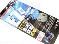 ギアラボ EZノッター -  ライト  リーダー6〜25lb対応