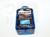 大洋ベンダーズ 紫外線太郎 -  #ブルー