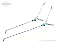 大洋ベンダーズ スーパーランナー天秤 HR -   タイプ2 65cm