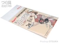 スタジオコンポジット ハンドルロックナットセット - Bタイプ #ガンメタ シマノ用 右用