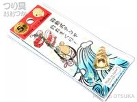 リプレイ 遊動テンヤ アンクレット -  5号 #GD ゴールド 5号