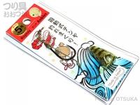 リプレイ 遊動テンヤ アンクレット -  5号 #GR グリーン 5号