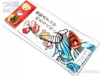 リプレイ 遊動テンヤ アンクレット -  5号 #OR オレンジ 5号