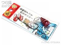 リプレイ 遊動テンヤ アンクレット -  5号 #PK ピンク 5号