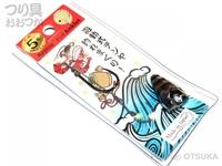 リプレイ 遊動テンヤ アンクレット -  5号 #BK ブラック 5号