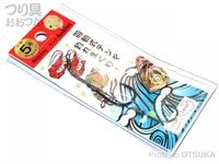 リプレイ 遊動テンヤ アンクレット -  5号 #EB エビ 5号