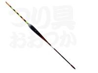 オオモリ カチドキ - KU-97  3