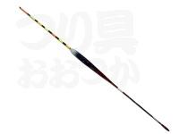 オオモリ カチドキ - KU-97  5