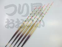 かちどき 旋シリーズ - MU-001オールマイティ - #11 ボディ11xトップ13x足4cm
