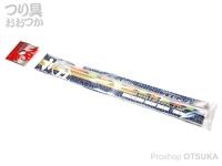 オオモリ クリスタルトップ - 中細ヌリ - 15cm