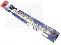 オオモリ クリスタルトップ - 凱 逆テーパートップヘッダー式 16cm - 先1.6mm/元1.2mm/全長12cm
